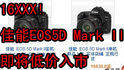 16XXX! ����EOS5D Mark II�����ͼ�����