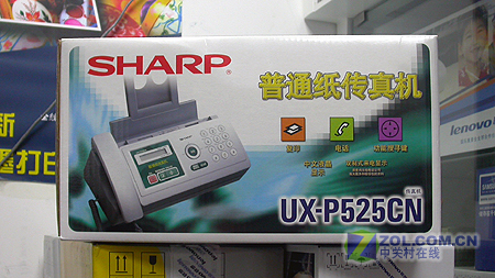 中文液晶屏 夏普新品传真机仅 950元