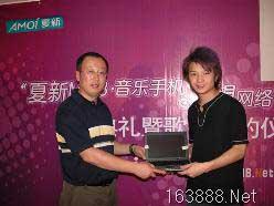 夏新重庆分公司总经理贾鑫为大奖得主蒲洋颁奖图片