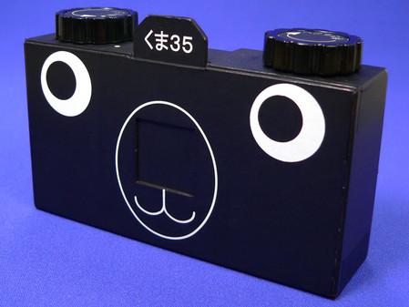 硬纸板摇身变为简易照相机