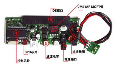 5寸移动硬盘电路板实图