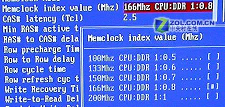 http://img2.zol.com.cn/product/1/424/cengSNOaQCC5E.jpg
