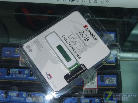 五年质保 金士顿时尚2GB优盘售158元