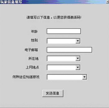 """迎接格斗时代 """"乱武天下""""周日14点封测"""