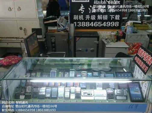 【参考报价】3450元 (此价格截至2012-11-30日止)   【商家...