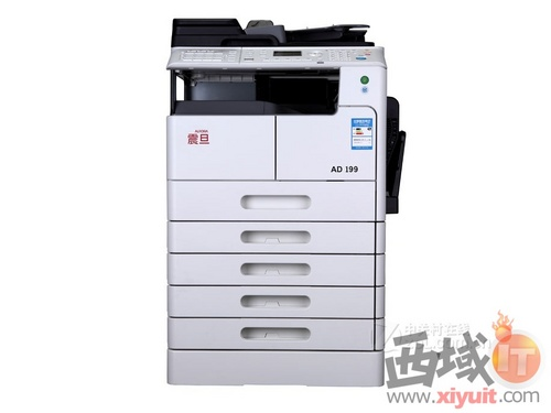 办公好选择 震旦AD199复印机仅5600元