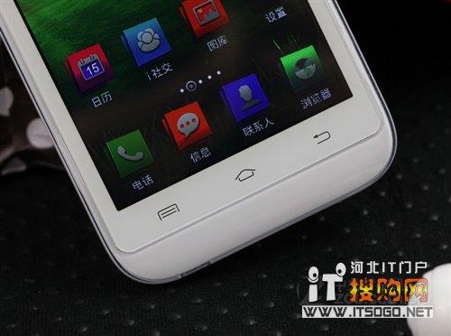 音乐智能手机 步步高 vivo S7售1599