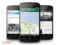 上市即遭疯抢谷歌Nexus4现货价3280元