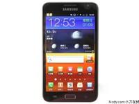 经典款智能手机 三星I9220仅售2960元
