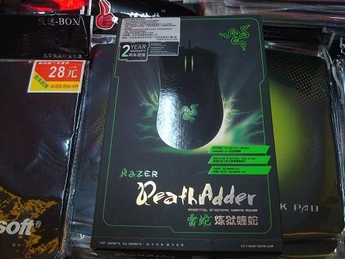 酷炫游戏鼠标炼狱蝰蛇2013版到货烟台 原创