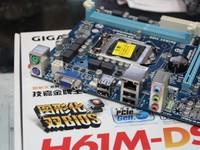 满足用户需求 技嘉H61M-DS2重庆售315元