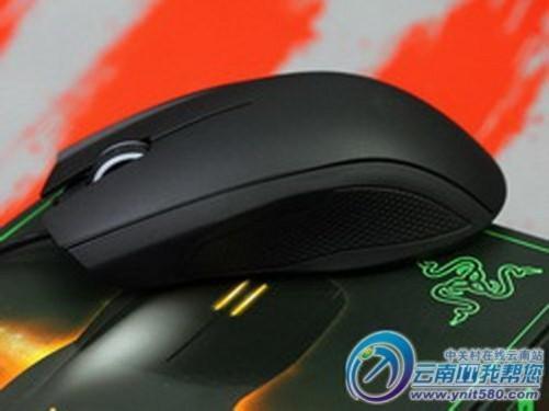 雷蛇金环蛇2013游戏鼠标-中关村在线