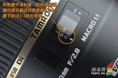 对焦升级经典重生 腾龙防抖90微评测