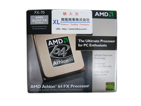 AMD 速龙64 FX70