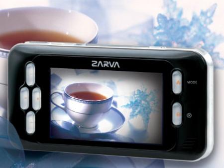 2.7英屏1GB仅299元 长虹佳华MV207面市