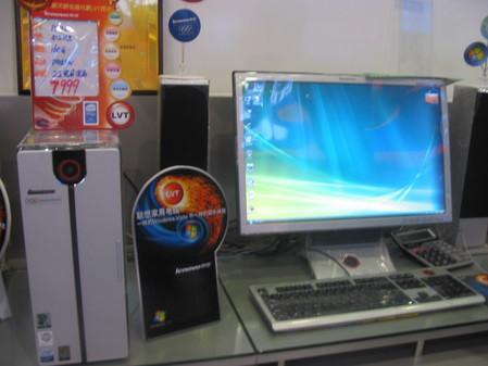 双核E6300配1GB内存 Vista整机上市