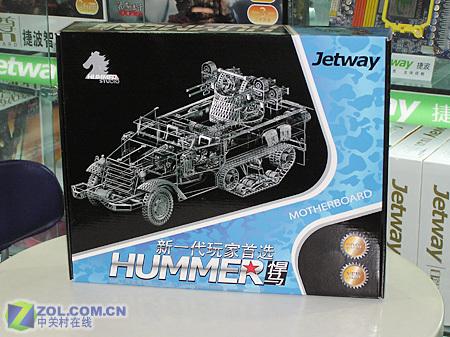 捷波悍马HA01-GT包装