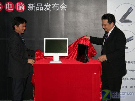 5厘米厚 2999元起 神舟新一体PC发布