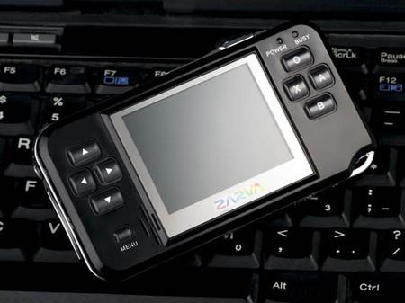 长虹佳华MP4 MV203高清版 1GB 750元