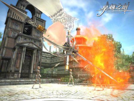 《卓越之剑》世界兵器库 地狱熔岩尖刺
