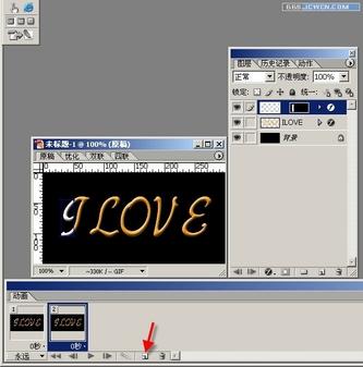 软件资讯 软件学院 平面设计 > photoshop imageready 制作光线扫字
