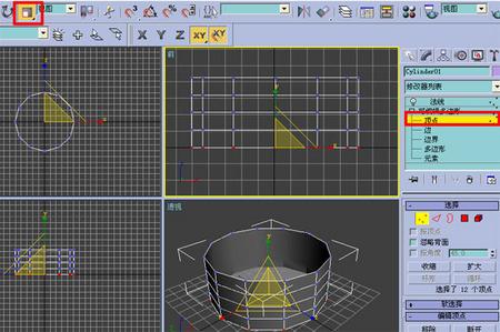 3DMAX7 建摸VRAY渲染:不锈钢的表现