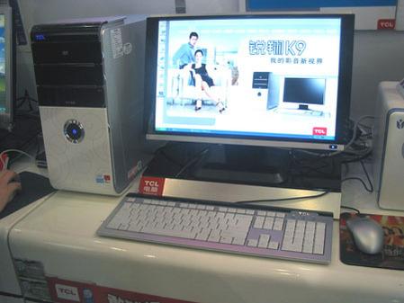 22英寸宽屏配大硬盘 TCL整机仅5000元