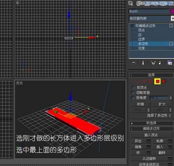 3DMAX实例教程:用多边形制作精美匕首