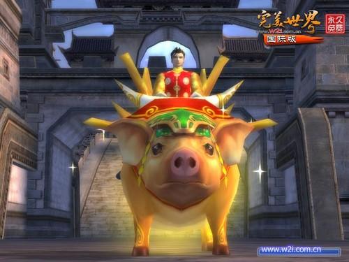 """作为《完美世界国际版》独一无二的新春""""吉祥物"""",金猪的到来给所有"""