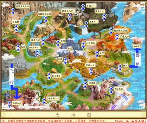 幻想三国志3攻略 之世界大地图-中关村在线