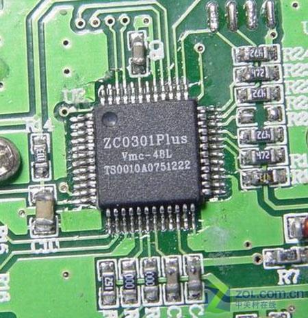 ZC0301PLUS DRIVER FOR WINDOWS 7