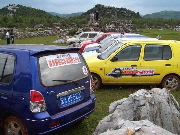 比亚迪 福莱尔 0.8l 标准型图库 比亚迪国产汽车清晰大图片高清图片
