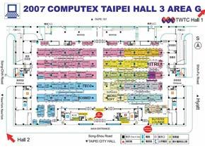 Computex2007 ZOL全面报道台北电脑展