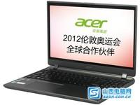 i5独显超极本 宏碁M5-581G特价4999元