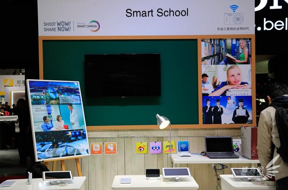 三星展台smart-school展示区-p&e2013:无线交互成为