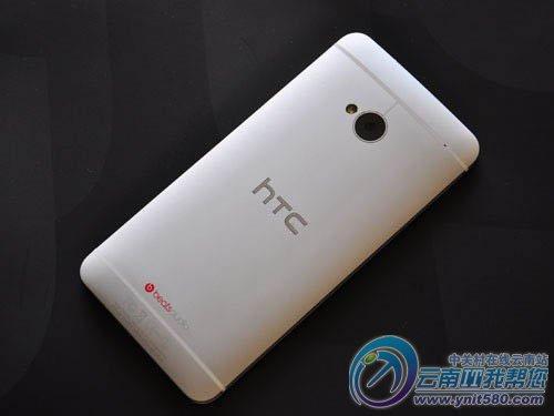 HTC One M7刷機包 國行雙卡全型號 Soul46.0 完整版