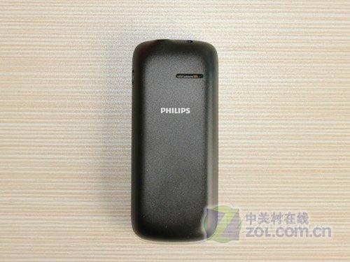 阜新飞利浦 e1500入门级蓝牙手机199高清图片