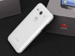 高主频手机 华为U8860 南宁报价940元-华为 U