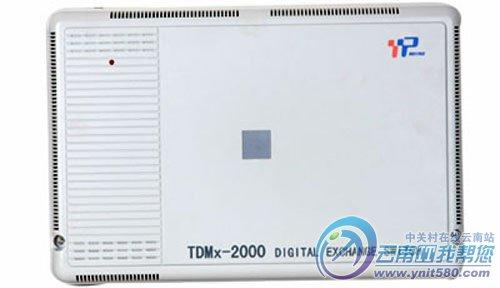 威谱数字电话交换系统TDMx-2000 E型-高效定制 威谱TDMx 2000 E型