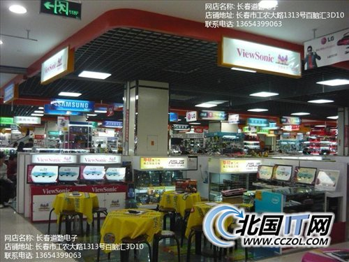 游戏玩家的首选 长春华硕ENGTS450促!