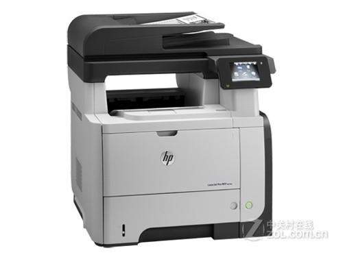 多功能商用一体机 HP M521dn西安特价