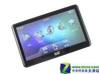 征途ZT790 天津GPS批发中心仅售699元