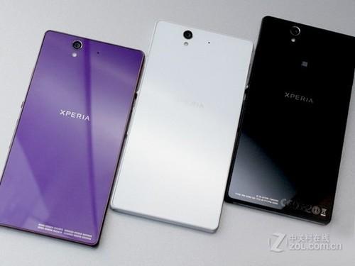 新技术主流配置索尼L36h白色仅售3070-索尼L