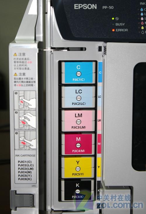 爱普生PP-50光盘印刷刻录西安促销中 行业新闻 丰雄广告第4张
