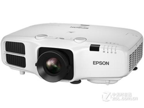 5200流明 爱普生CB-4650投影机热卖