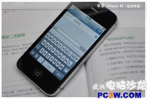 经典不掉漆武汉苹果专卖iphone4s售2680
