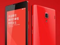 加送8G内存卡 小米红米手机深圳售699元