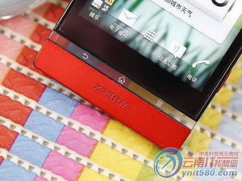 索尼LT22i 手机-小而功能全面 索尼LT22i昆明报1410元