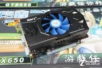 铭鑫显卡视界风GT650 -1GB南宁售599