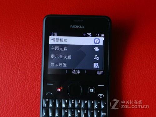 正品国行多色彩手机_诺基亚210重庆499